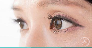 Pálpebras orientais (ocidentalização) - Contorno Facial - Cirurgia Plástica Estética - Dr. Fernando Rodrigues - Cirurgião Plástico BH